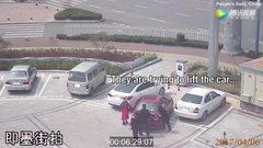 Thumbnail of Parking a car...in China