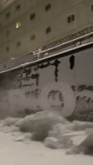 Thumbnail of Nuclear Powered Icebreaker Ship