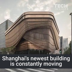 Thumbnail of Shanghai's newest building is constantly moving