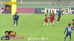 Thumbnail of 100 kids vs. 3 professional soccer players
