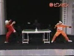 Thumbnail of Matrix ping pong
