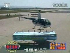 Thumbnail of Beer bottle opening with a helicopter