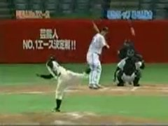 Thumbnail of Japanese baseball pitching technique