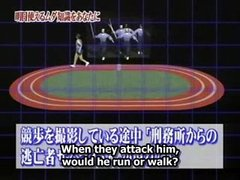 Thumbnail of Japanese experiment: would he run?